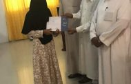 Ustadzah Ummul Ayman Peroleh Juara pada Seminar Internasional di Almuslim Aceh