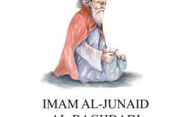 Syekh Junaid Al-Baghdady
